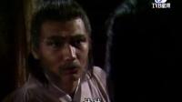 碧血洗银枪.1984陶大宇版.EP03.双语字幕