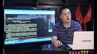 iKu 带头大哥视频 带头大哥777 带头大哥 股票教程