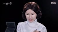 dodolook 2016.03.26 美麗d事務所 第1期 星球大战cos妆