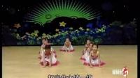 幼儿舞蹈教学视频 圆圆大西瓜_儿童舞蹈教学视频幼儿园舞蹈