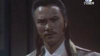 陆小凤之凤舞九天.1986.EP02.双语字幕