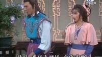 陆小凤之凤舞九天.1986.EP04.双语字幕