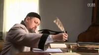 Kerwen】哈萨克电视剧《абай құнанбай- дырама》3- бөлім