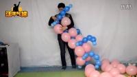 课时26:尾巴球十字法