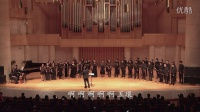 """【官方】上海彩虹室内合唱团 —— 《""""北京市市歌""""》"""