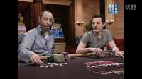 【原梓番解说】高额德州扑克第五季第一集 High Stakes Poker Season 5-01中文解说