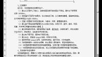 L215-13-02.网络工程案例(2)