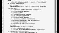 L215-13-04.网络工程案例(4)