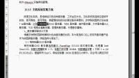 L215-13-03.网络工程案例(3)