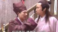 乘龙怪婿第1部.111.粤语字幕