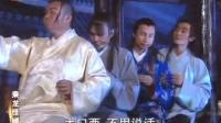 乘龙怪婿第1部.113.粤语字幕