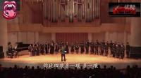 实拍:歌词亮了!上海彩虹合唱团演绎《五环之歌》-音乐短片
