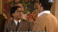 难兄难弟 粤语 20