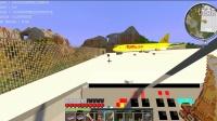 老白我的世界:《航空生存记》第二集!
