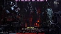 【逍遥】直播录像 PS4战神3HD重置版困难难度流程-part2