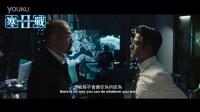 """《寒戰2》港版粵語預告 梁家輝将和郭富城""""明争暗鬥"""
