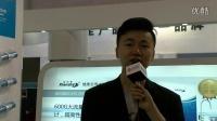 2016广州国际水展慧聪净水网专访伊美特上海环保科技有限公司总经理李剑先生