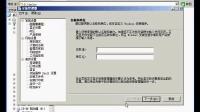L232-02.安装windows serve 2003(2)