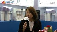 2016广州国际水展慧聪净水网专访凯芙隆董事长严玲女士
