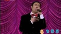 2009年北京春晚 小品《超级大明星》小沈阳 王金龙 - 包袱楼