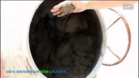 建筑防水-弼承izonil防水治水砂浆墙面施工应用