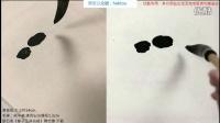 书法-邓石如《崔子玉座右銘》01無道人之短無說己