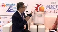 2016广东水展慧聪净水网专访广东顺德盎思智能科技有限公司市场部总监黄万福先生