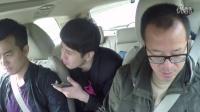 0413荆州至襄阳途中-艾力和于湉谈粉丝送礼物