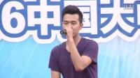 0413襄阳花絮 于湉演唱《有一种力量叫傻瓜》