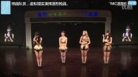 2016-04-13 SNH48 TeamNII、X联合公演MC剪辑
