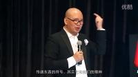 创想+演讲会 03 袁岳 当空间成为服务 创客时空 创业者导航 小微企业之家