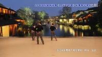 2016浙江省文化馆排舞推广教材-月光下的爱