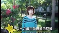 2012大连市首届公民德行教育大型公益论坛3-4