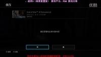 【逍遥】直播录像 PS4战神3HD重置版困难难度流程-part3