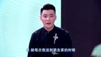 《剧能聊》08期:刘长德揭剧组生活,现场展示专业化妆