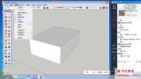 SketchUP草图大师教程:直线、矩形、推拉工具讲解