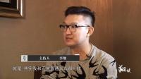 刘轩:不一样的名人二代