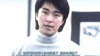 周星驰电影全集【江湖最后一个大佬】【国语版】_超清