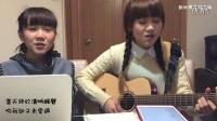 SiS乐印姊妹《新世界》三语版