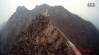 【航拍】北京箭扣野长城穿越16.4(转经)