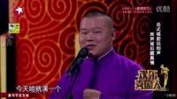 【评】第二季《欢乐喜剧人》之岳云鹏 ——赛强解说02