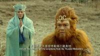 西游记之孙悟空三打白骨精-1白骨精冷酷吸人血