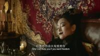 西游记之孙悟空三打白骨精-3三师兄激战众妖
