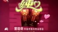 2001 12 上海东方台 广告