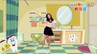 儿童舞蹈《牙牙乐》幼儿舞蹈 Little Star大课堂