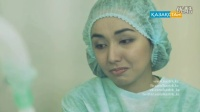Kerwen】哈萨克斯坦电视剧《Арман асуы》5-бөлім