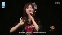 2016-04-15 SNH48 TeamHII公演MC剪辑