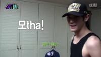 NCT LIFE in Bangkok EP 01