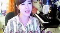 美人吟 紫菱演唱
