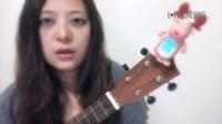 [LOIS UKULELE 1 MINUTE] 第三課 LESSON 3:調弦